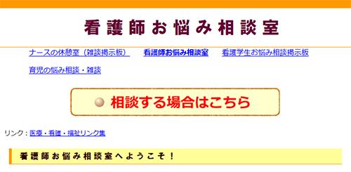 http://nayami.tabine.net/